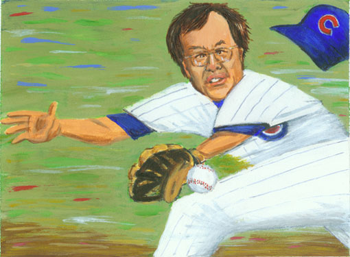 Erwin Chemerinsky as Chicago Cubs shortstop